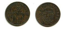3 пфеннинга 1865 год А Германия Пруссия