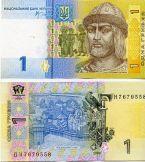 1 гривна 2014 год Украина