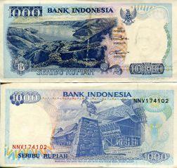 1000 рупий Индонезия