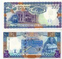100 фунтов 1998 год Сирия
