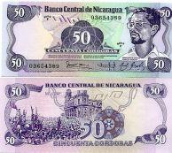 50 кордоба Никарагуа