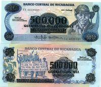 500000 кордоба Никарагуа