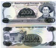 50000 кордоба Никарагуа