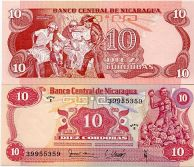 10 кордоба Никарагуа