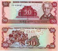 50 кордоба Никарагуа (здравоохранение)