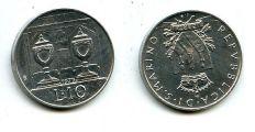 10 лир 1979 год Сан-Марино
