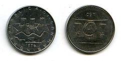 50 лир 1976 год Сан-Марино