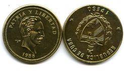 1 песо 1988 год (Хосе Марти) Куба