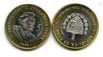 5 песо 1999 год (Че Гевара, биметалл) Куба