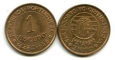 1 эскудо 1946 год Португальская Гвинея