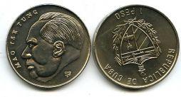 1 песо 2002 год (Мао Дзе Дун) Куба