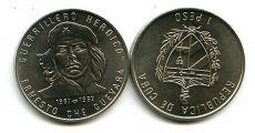 1 песо (Че Гевара) Куба