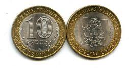10 ������ 2007 ��� ���� (������������� ���.) ������