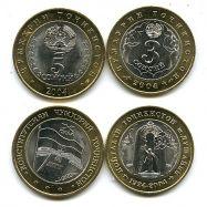 Набор монет Таджикистана