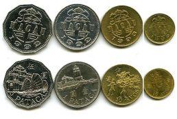 Набор монет Макао