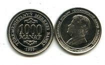 1000 манат 1999 года цена стоимость монеты 100 тенге 60 лет оон
