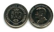 500 манат 1999 год Туркменистан