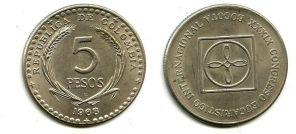 5 песо 1968 год (конгресс в Боготе) Колумбия