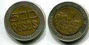500 песо 1996 год (биметалл) Колумбия