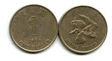 1 доллар Гон-Конг