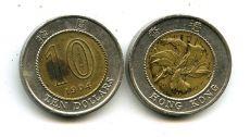 10 долларов (биметалл) Гон-Конг