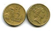2 доллара 1988, 1996 год Австралия