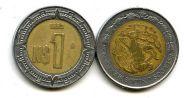 1 песо (биметалл) Мексика