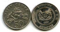 50 центов (другой тип) Сингапур