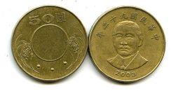 50 долларов 2003 год (галограмма) Тайвань