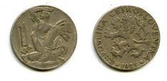1 крона 1925 год Чехословакия