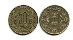 50 пайса 1989 год Индия