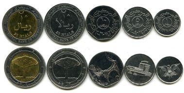 Набор монет Йемена