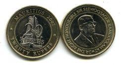 20 рупий (биметалл) Маврикий