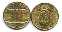 200 лир Ватикан