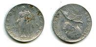 5 лир (года разные) Ватикан