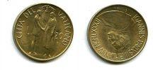 20 лир Ватикан