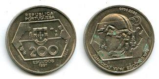 200 ������ 1991 ��� ����������
