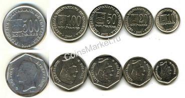 Набор монет Венесуэлы (Боливары)