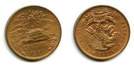 20 сентаво 1970 год Мексика