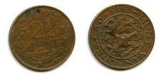 2 1/2 цента 1948 год Нидерландские Антиллы (Кюрасао)