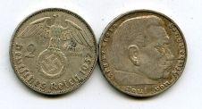 2 рейхсмарки 1937 год Германия