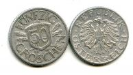 50 грошей 1946 год Австрия