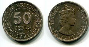 50 центов 1961 год Британская Малайя