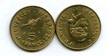 5 франков 1970 год Новые Гебриды