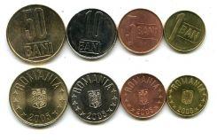 Набор монет Румынии