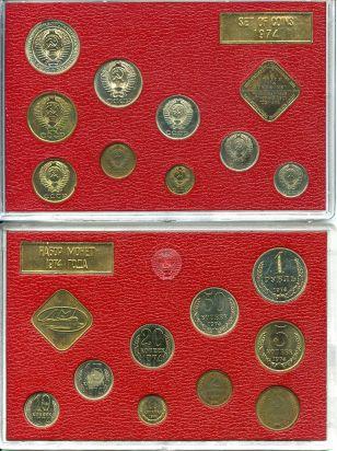 Годовой набор монет СССР 1976 год ЛМД
