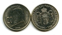 20 динар 2006 год (Н.Тесла) Сербия