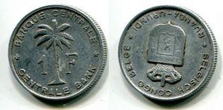 1 ликута 1967 год Конго
