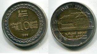 10 рупий 1987 год Шри-Ланка