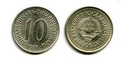 10 динар  Югославия 1983 год